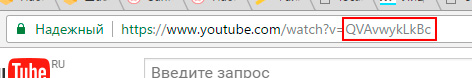 Шотркод YouTube Like