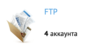 beget ftp